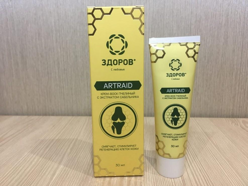 Артрейд крем купить в Новочебоксарске за 990 рублей